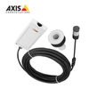 AXIS P1244 Network Camera Cost-Effective, Highly Discreet Indoor Camera